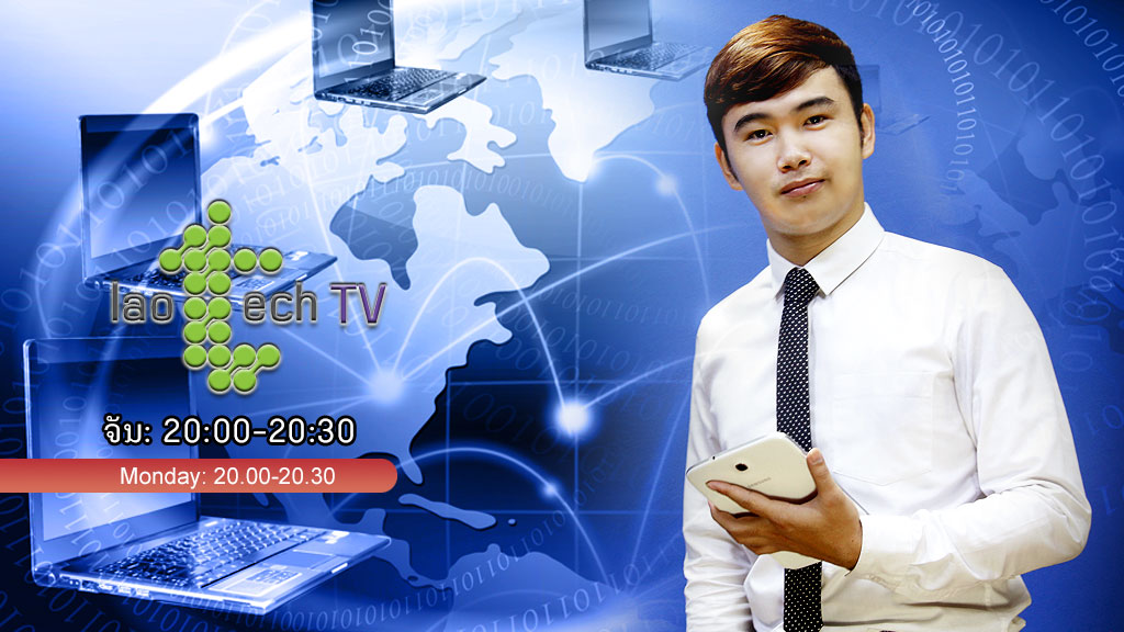 Lao Tech TV